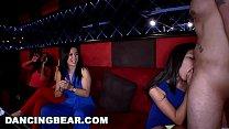 cfnm whores sucking male stripper dick at the club (db11453) ~ sex please porn thumbnail