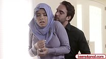 Fbi Officer Fucks Curvy Arab Wife Right In The Ass [village aunty porn] thumbnail