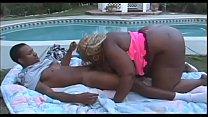 Big black fat ass loves to be shaken # 15
