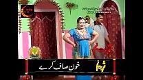 Sexy Boobs Show Mujra thumbnail