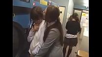 Japanese lesbian in public thumbnail