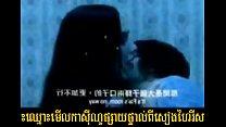 Khmer Sex New 074 thumbnail