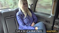 Babe Jaki rides a huge cock in the taxi and gets a hot cumload Thumbnail