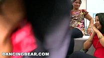 14319 DANCINGBEAR - Birthday party crashed by Dancing Bear (db6106) preview