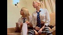 4 British cuties in school uniforms
