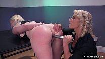 Lesbian officer anal fucking blonde thumbnail