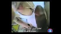 Sexy Saudi Arabian Blowjob Sucking Huge Penis