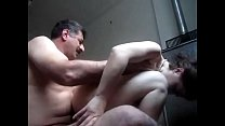 10760 Iranian mature fucked preview