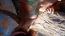 Felicity Feline Outdoor blowjob and stripping Vorschaubild