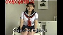 Japanese School Girl Sex Big-Tit