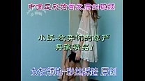 chinesefemdom  220