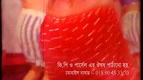 bangla masala song with চুদাচুদি
