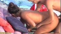 Amateur fuck at nude beach Vorschaubild