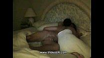 Wake Up Sex