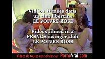 Camera espion soiree privee ! French spycam 409 thumb