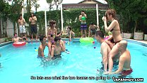 Skinny ass Asian sluts are having fun by the pool صورة