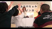 Aroused japanese girl gets slit dildoed thumb