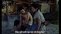 hon-ma-tinh-ai缩略图