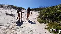 Turista Pede Informação e Ganha Foda Gostosa Na Praia ( COMPLETO NO RED ) preview image