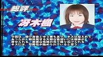 Lesbian Deep Ki ss Contest 1    Scene 03    Fu  Scene 03    Fujiko Kanou & Miho Gotou, In The Shower