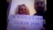 Βίντεο επαλήθευσης