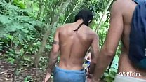 Brazilian Black Men Wanting To Receive Pleasure