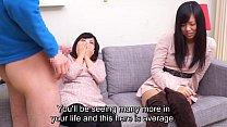 Subtitled CFNM Japanese friend watches surprise blowjob Vorschaubild