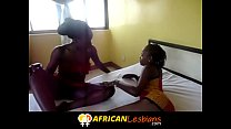 Strapon lesbian african girls [여자용 남자성기 lesbian strapon]
