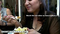 11180 DANCING BEAR - This Birthday Party Gets Turnt Up By Big Dick Male Strippers preview