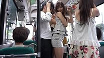 Japanese Slut Fucked On The Bus thumbnail