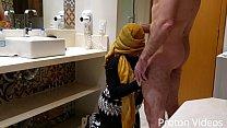 18363 Forbidden Fuck: Muslim arab Hijab Niqab BBW Chubby Neighbor lost her virginity - part 1 preview