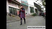 <China Walk 2: Free Chinese Porn Video ce