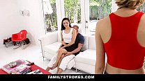FamilyStrokes - Fathers Day Gift From Cute Horn...