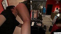 Japanese risky sex hold the moan clothing shop foreplay preview image