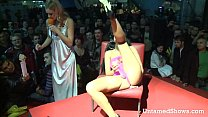 Slutty stripper going wild at the sex show thumbnail