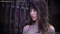 Sexy - Rion
