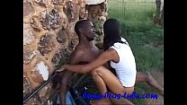 Real African Amateur 2 - more on bang-bros-tube.com