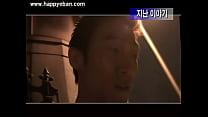 Korean Gay Softcore-Love Triangle Vorschaubild
