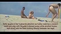 Hotwife teases bull and cuck husband