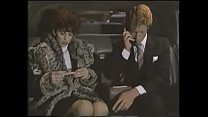 Deep Inside Trading (1987)