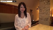 Maki japanese amateur sex(shiroutotv) Preview