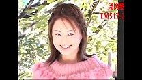【有码】[MRMM-002]【复刻版】少女的18岁--吉沢明歩 thumbnail
