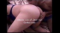9712 Arab Sex Fucking Movie Horny Arabian Hijab Muslim preview