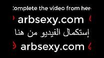 8195 ينيك امه الهيجانة بعد رفض زوجها ينيكها لمشاهدتها ادخل على الرابط preview