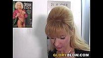 Busty Tara Moon Fucks Huge Black Dick - Gloryhole