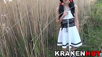 Screenshot Krakenhot Submission Of A Chained Brunette Te