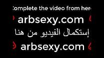 13536 آه نيكني كمان يا أحمد أيوى أنا أمك وأفتخر preview