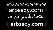 6037 آه نيكني كمان يا أحمد أيوى أنا أمك وأفتخر preview