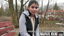 Public Pick Ups - Innocent Student Makes Amateur Porn starring  Lady D image