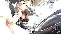 1 cuppa cummaccino - Aubrey Black Thumbnail